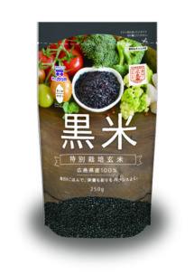 特別栽培米広島県産黒米250g