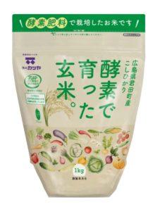JGAP広島県君田町産酵素で育った玄米1kg