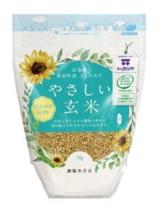 JGAP 広島県君田町産やさしい玄米1kg
