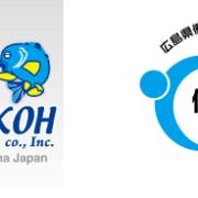 「スイコウ」「広島県働き方改革実践企業認定制度」