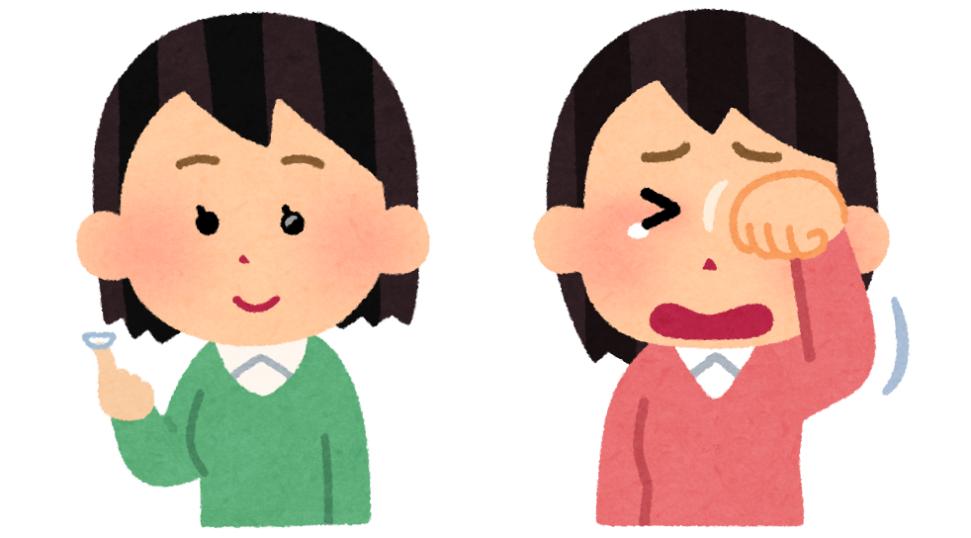 コンタクトレンズを使用する女の子と目をこする女の子