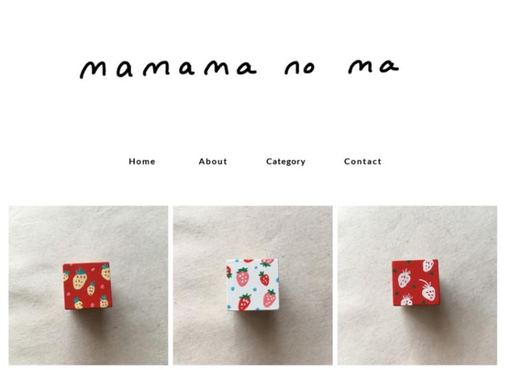 「mamama no ma」(まままのま)