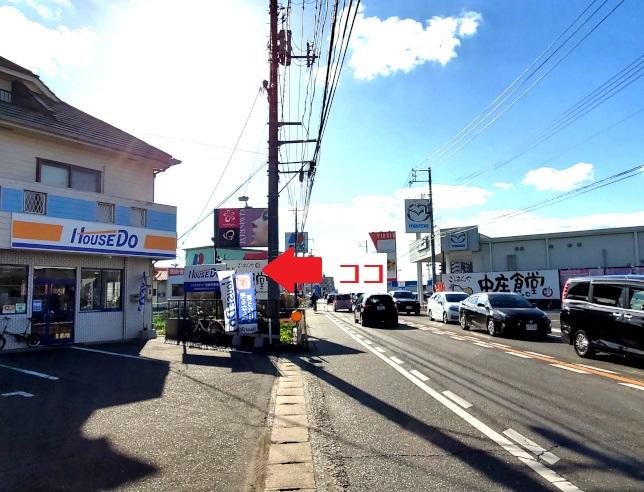 ハウスドゥ!倉敷駅東店は川崎医科大学から倉敷駅方面へ向かう左側